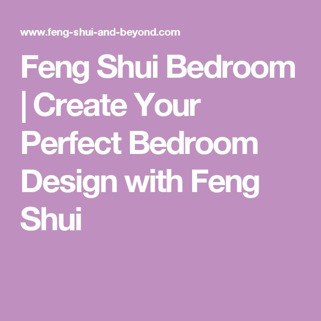 how to create your bedroom