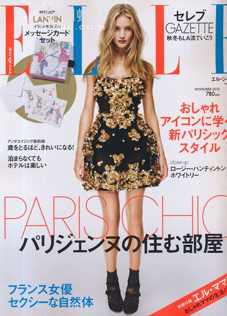 "ELLE JAPAN November 2012 ""Rosie Huntington Whiteley"" (Japanese+French)~ Squeeeee"