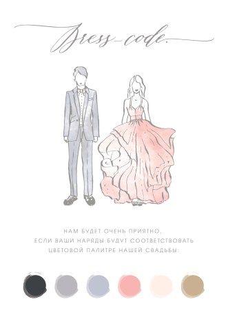Дневник невесты: неделя до свадьбы, или что еще не готово?