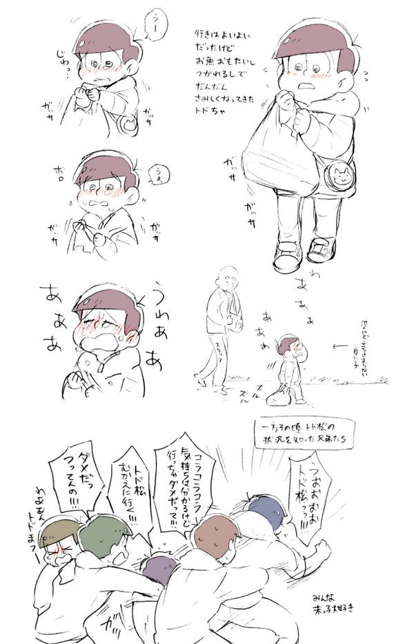 It's so cute! I think I found a translated one on Tumblr but I can't find it! Pretty much, this is obviously the age AU, and little Totty wanted to go get fish on his own. So they allow him to...and they just want to help him but he's gotta do this on his own!! Karamatsu has to be held back, along with Ichimatsu, as Jyushimatsu legit CRIES for the now bawling Totty. HANG IN THERE CUTIE!