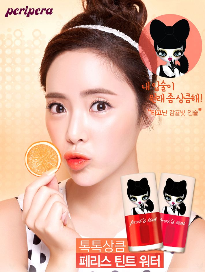 Peripera Peri's Tint Water gives your pout bright, long