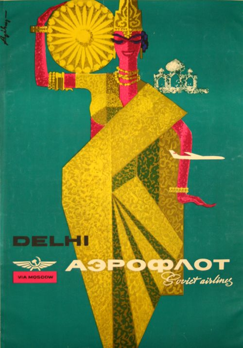 Gorgeous colours and shapes. -- Delhi (via Moscow) • Aeroflot -Soviet Airlines (1960)