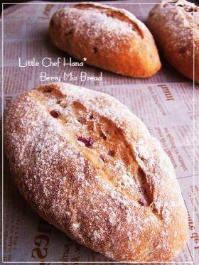 「BerryMixライ麦パン」kanatable   お菓子・パンのレシピや作り方【corecle*コレクル】