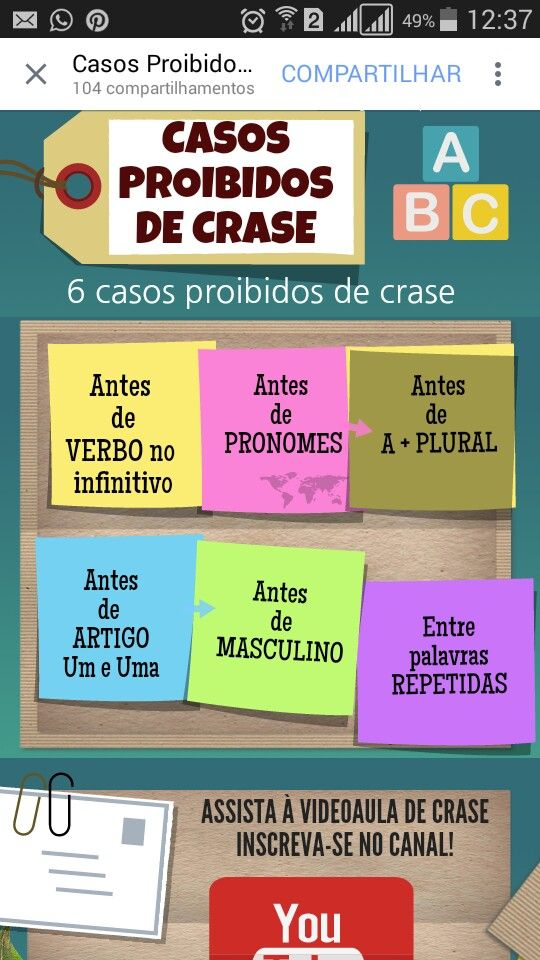(PG) Crase