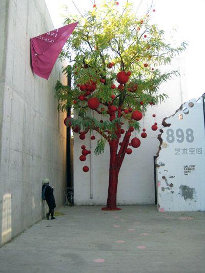 yarn tree