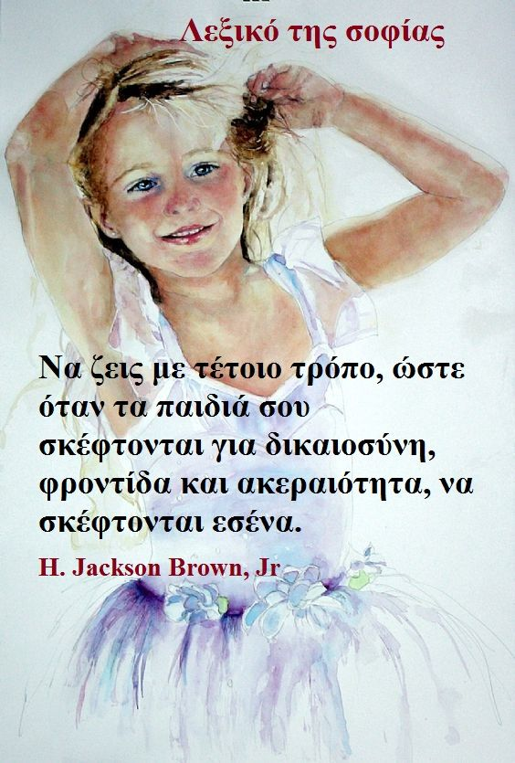 H. Jackson Brown Jr