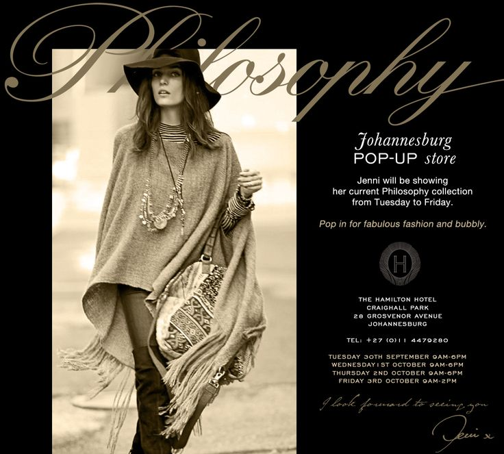 Johannesburg Trunk Show newsletter for Philosophy
