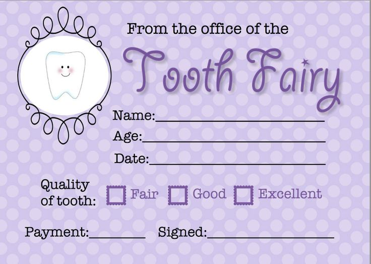 Tooth fairy receipt free printable for kids for Free printable tooth fairy certificate template