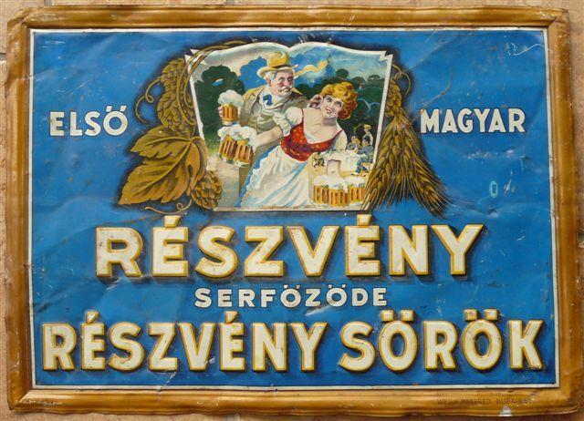 MKVM -- Magyar Kereskedelmi és Vendéglátóipari Múzeum