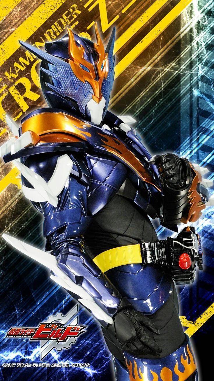 Kamen Rider Pinterest