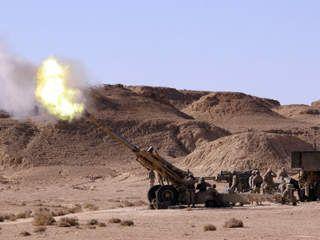 M198 Howitzer - Norton Safe Search