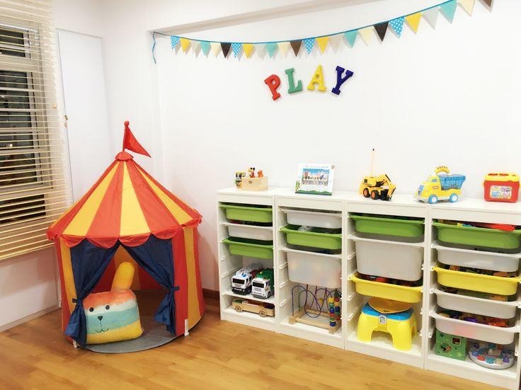 Playroom, DIY, Play, Storage, Organiser