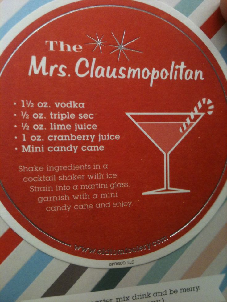 Fun Holiday cocktail!