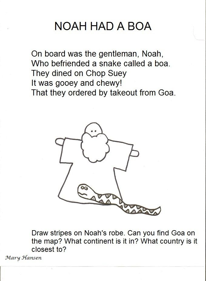 40 Best Images About Limericks Noah Had A Boa On