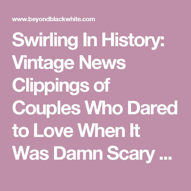 Swirling In History: Vintage News Clippings of Couples Who Dared to Love When It Was Damn Scary - Beyond Black & White