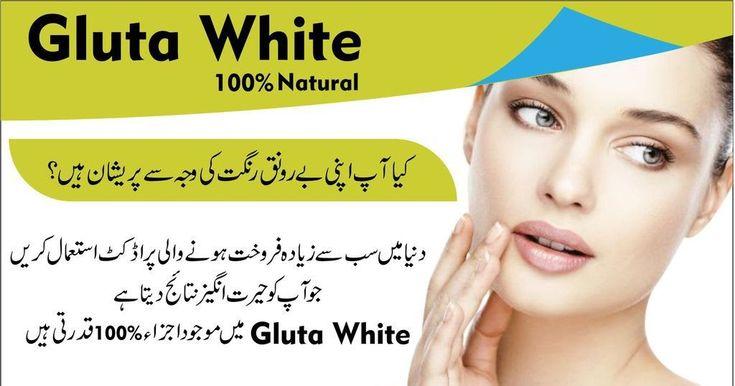 skin whitening cream with hydroquinone skin whitening cream without hydroquinone skin whitening cream with price