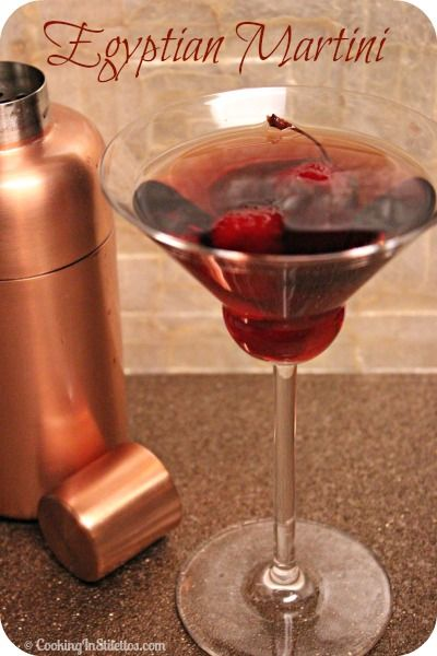 This Egyptian Martini is as elegant as the Queen of Egypt but with the bite of a viper. This chic and elegant cocktail is a must try. | Cooking In Stilettos