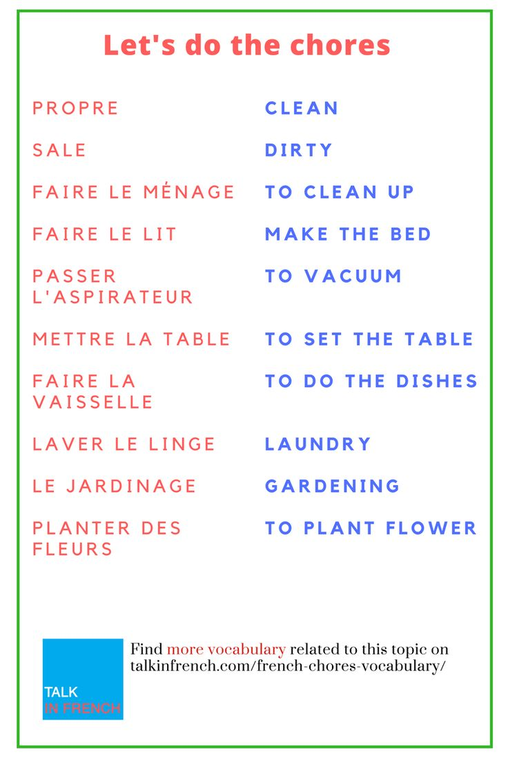 Brush up your #Frenchvocabulary related to chores with these useful French words.  + download the list in PDF format for free! Get it here:  https://www.talkinfrench.com/french-chores-vocabulary/