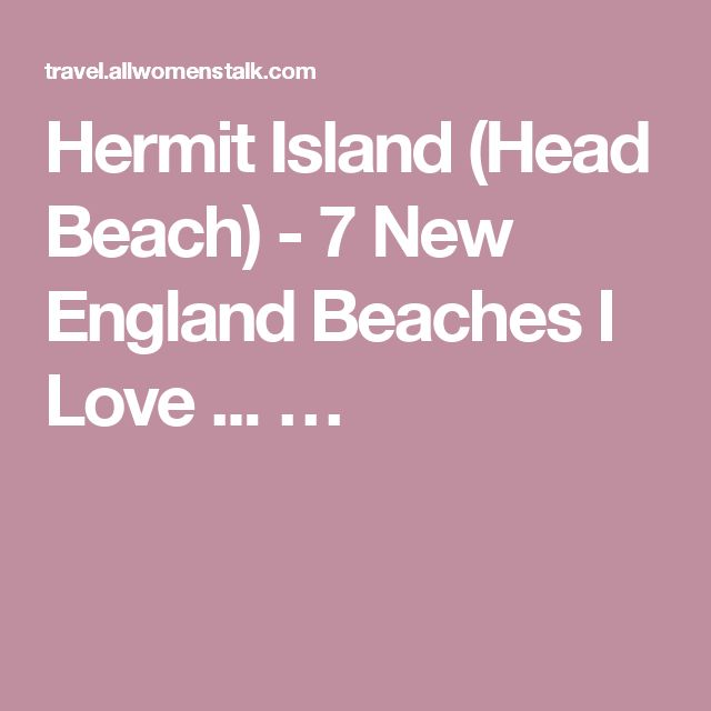 Hermit Island (Head Beach) - 7 New England Beaches I Love ... …