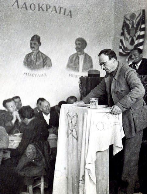 Ο γραμματέας εσωτερικού Γ. Σιάντος