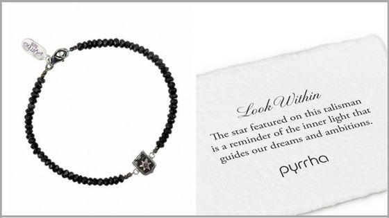 Look Within Bracelet by #Pyrrha