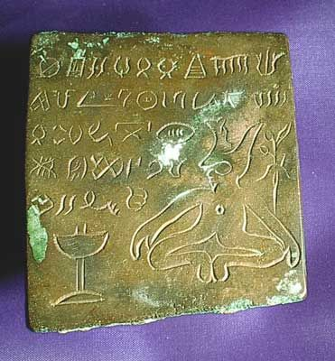 A New Type of Inscribed Copper Plate from Indus Valley ...