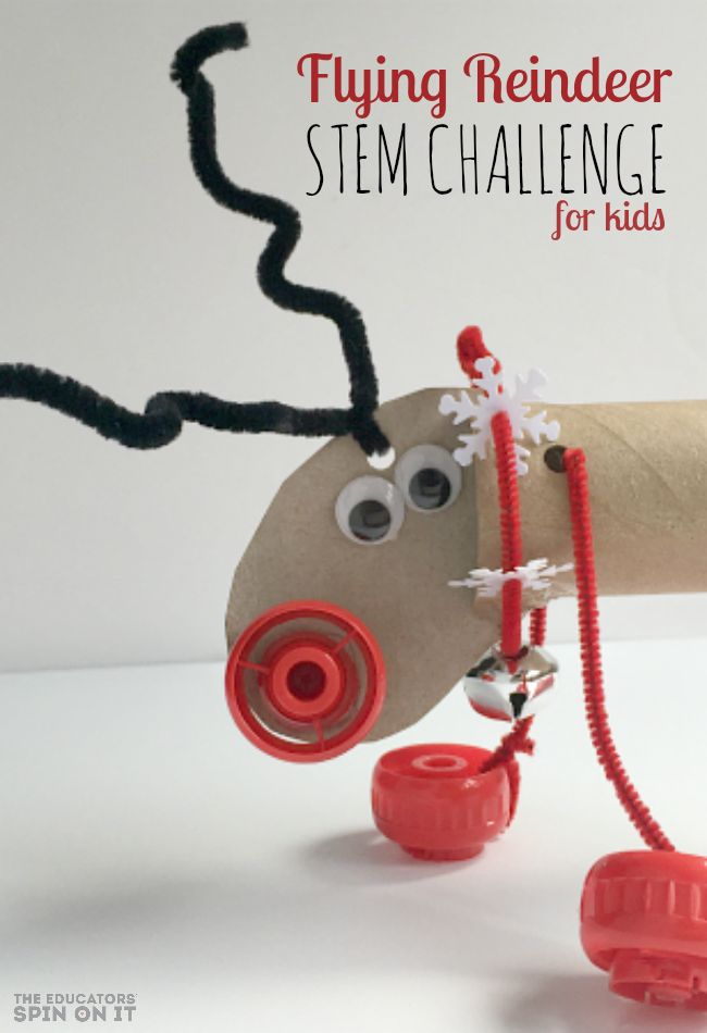 Flying Reindeer STEM Challenge for Kids. A eco friendly craft idea for kids for Christmas. See you can make their reindeer fly!
