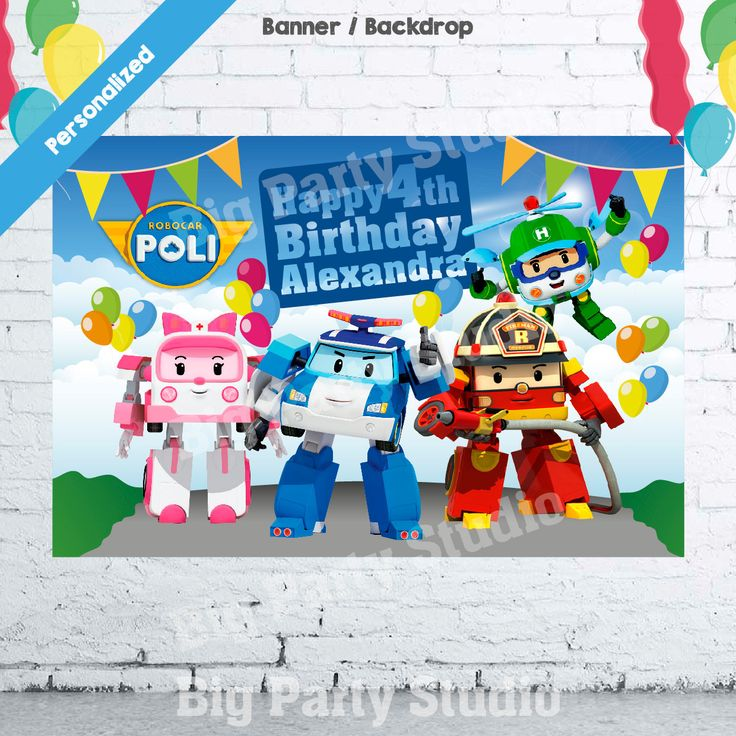 """Robocar Poli Banner, Robocar Poli Happy Birthday Backdrop, Robocar Poli Party, Poster, 60"""" x 40"""", Personalized, Download and Ready to Print by Bigpartystudio on Etsy"""