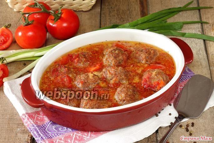 . Тефтели с сыром в томатном соусе. - Вкусно - это просто!!! - Страна Мам