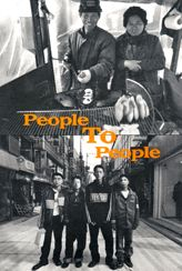 Exhibition announcement for People to People - Tom R. Chambers and Choi Ok-soo. Gwangju, South Korea, 1997.