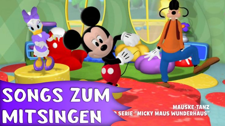 Micky Maus Wunderhaus - Outro - Tolle Songs zum Mitsingen - bei DISNEY J...