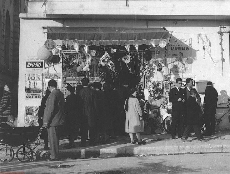 ΜΑΓΑΖΙ ΜΕ ΑΠΟΚΡΙΑΤΙΚΑ ΕΙΔΗ ΓΥΡΩ ΣΤΑ 1960 .ΒΟΛΟΣ ΛΕΠΤΟΜΕΡΕΙΑ ΑΠΟ ΦΩΤΟΓΡΑΦΙΑ ΤΟΥ Κ.ΖΗΜΕΡΗ