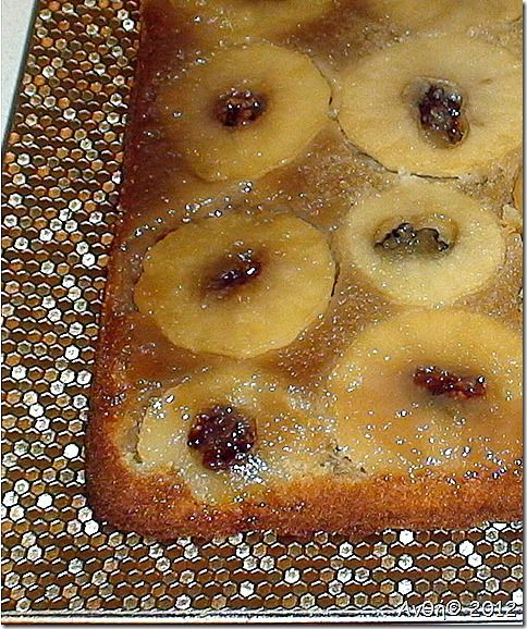 Syntages...apo spiti: Μηλόπιτα με ολόκληρα μήλα