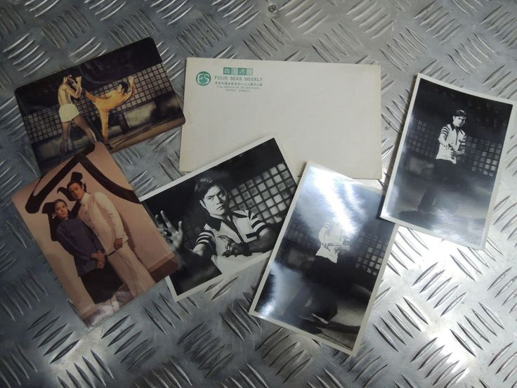 Vintage Four Seas Weekly Hong Kong Bruce Lee Photos & Partner