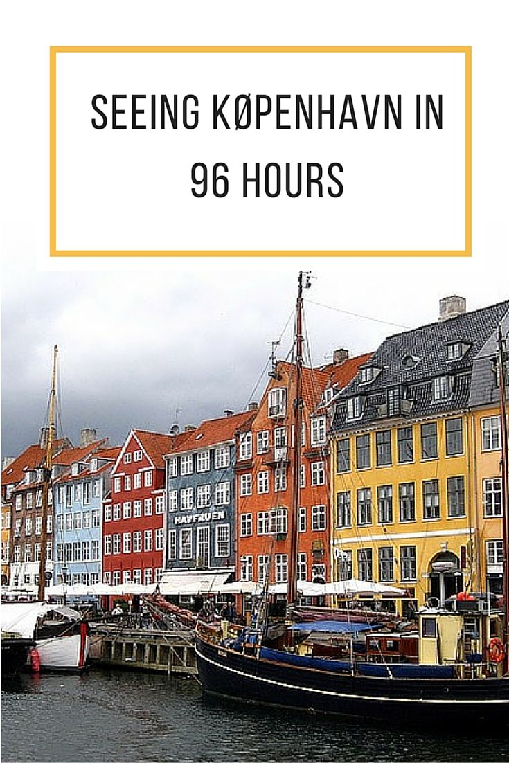 Want a fail-proof way to make the most of your visit to Copenhagen? Here is an easy guide for seeing Copenhagen over a long weekend.