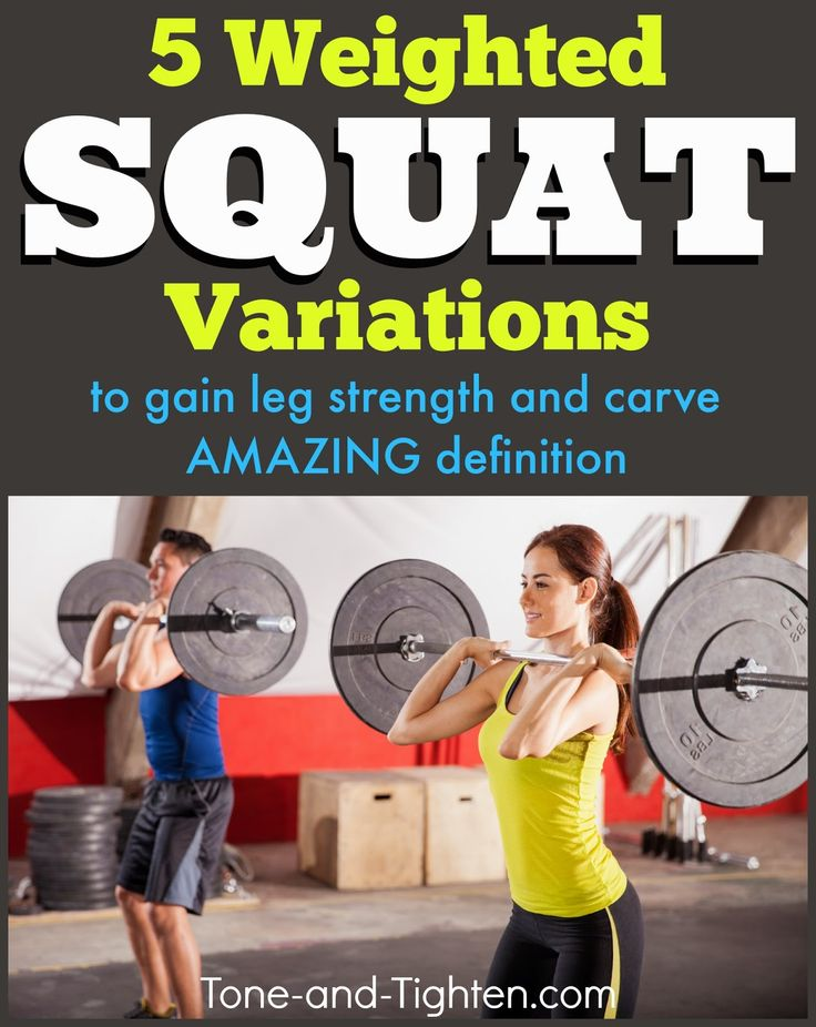 Love to squat? 5 variations on an amazing exercise to carve out incredible definition in your legs and hips! #workout #exercise on Tone-and-Tighten.com