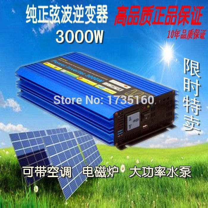 6000W Peak 3000w invertitore puro Homeuse 1P air conditioner fridge inverter DC to AC 3000W Inverter Pure Sine Wave Inverter #Affiliate
