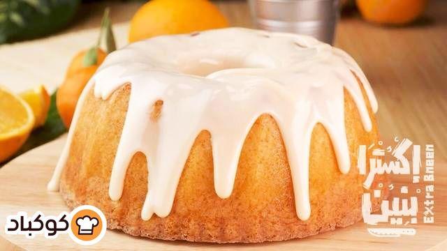 كيكة برتقال اكسترا بنين بالصور من Alissa Recipe Desserts Vanilla Cake Food