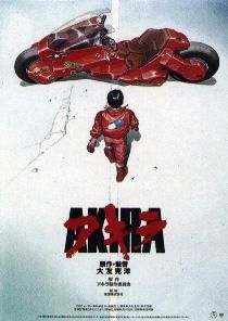 Akira - Classic anime. It's like The Beatles, Rolling Stones, or Madonna of Anime. Space travel, super technology, and super powers. An Anime MUST SEE! The Matrix directors got some of their ideas from THIS anime.