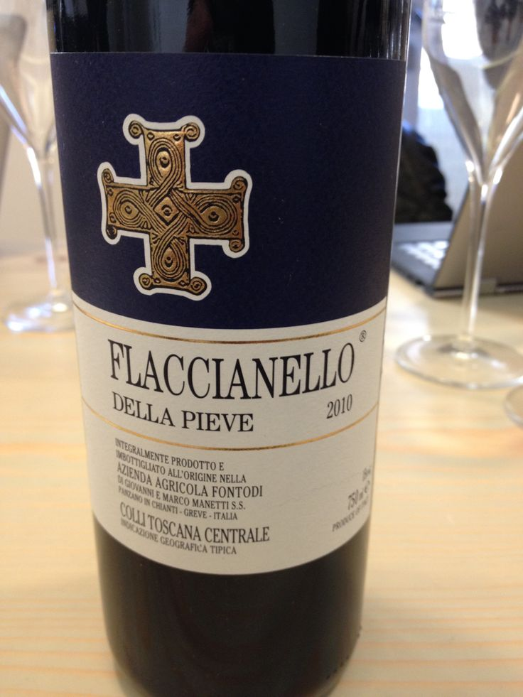2010 Fontodi Flaccianello delle Pieve, 15%  Deep ruby with garnet reflections. On the nose, jammy blackberry, touch of black cherry, oak, and spice. It's dry, warm, quite balanced. The alcohol was very apparent. Intense on the palate with blackberries and jam. Quite persistent. Full body. Could still age. BP: Buy...but buyer beware. At the price of Flaccianello, one could easily find something similar at a much lower price.