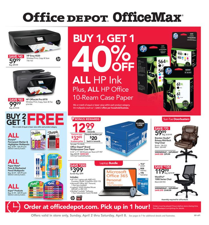 Office Depot / OfficeMax Ad April 2 - 8, 2017 - http://www.olcatalog.com/office/office-depot-weekly-ad.html