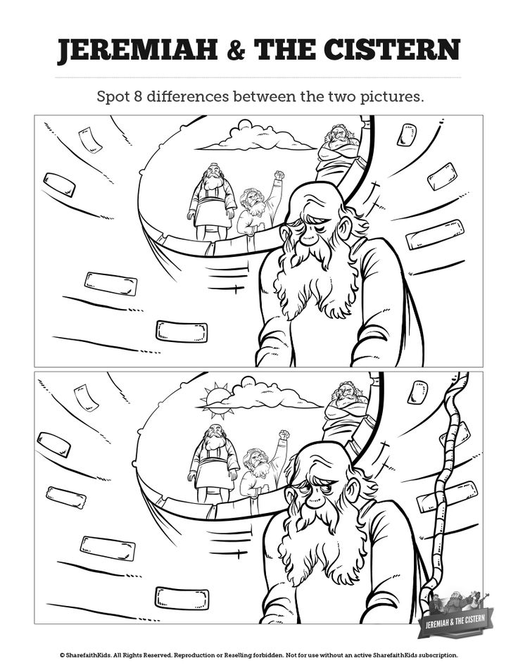 The Prophet Jeremiah Kids Spot The Difference: Can your kids spot all the differences between these two Prophet Jeremiah illustrations? Filled with the kind of silly fun your kids love, these Prophet Jeremiah activity pages will make the perfect compliment to your upcoming Jeremiah 38 Sunday school lesson.