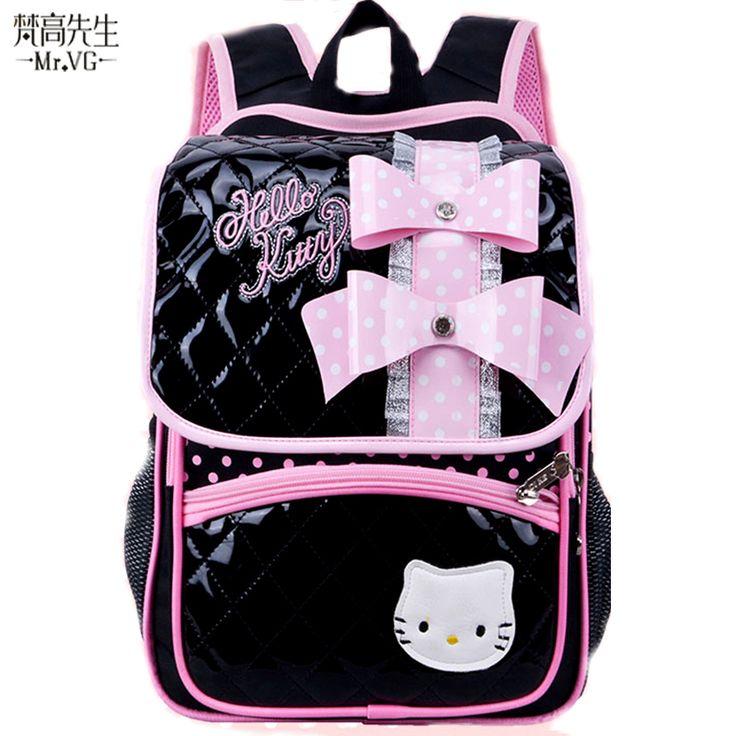 Игры для девочек в школу стиль рюкзак рюкзак для спортивной одежды