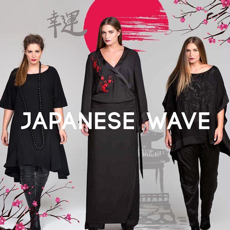 APANESE WAVE : the ultimate trend inspired by the land of the rising sun! • Αποκτήστε πρώτες την απόλυτη τάση της σεζόν, ταυτόχρονα με τις χειμωνιάτικες πασαρέλες των παγκόσμιων οίκων μόδας! Εντυπωσιακά κιμονό, minimal φορέματα σε χρώματα του cherry blossom, παντελόνες με έμπνευση από origami, dragon tattoos, ιδεογράμματα και μπλούζες με ζωγραφισμένες λεπτομέρειες... μας ταξιδεύουν στη χώρα του ανατέλλοντος ηλίου! #matfashion #fallwinter2016 #collection #fashion #inspiration #style #musthave…