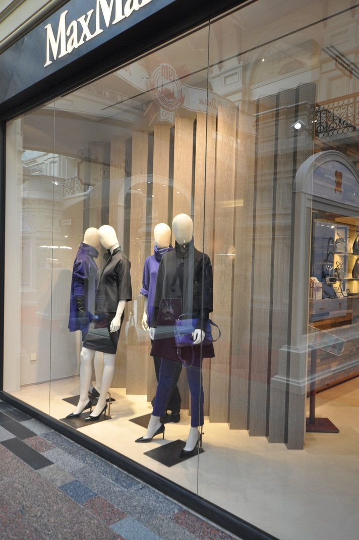 @aemexhibitions Max Mara shop in Moscow.  Moscow. Red Square. Gum department store. Max Mara shop. www.aemexhibitions.com