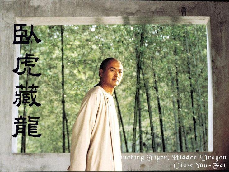Crouching Tiger, Hidden Dragon - crouching-tiger-hidden-dragon wallpaper