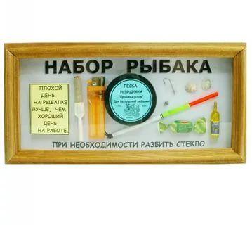 подарок прикол в рамочке: 16 тыс изображений найдено в Яндекс.Картинках