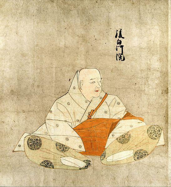 Emperor Go-Shirakawa