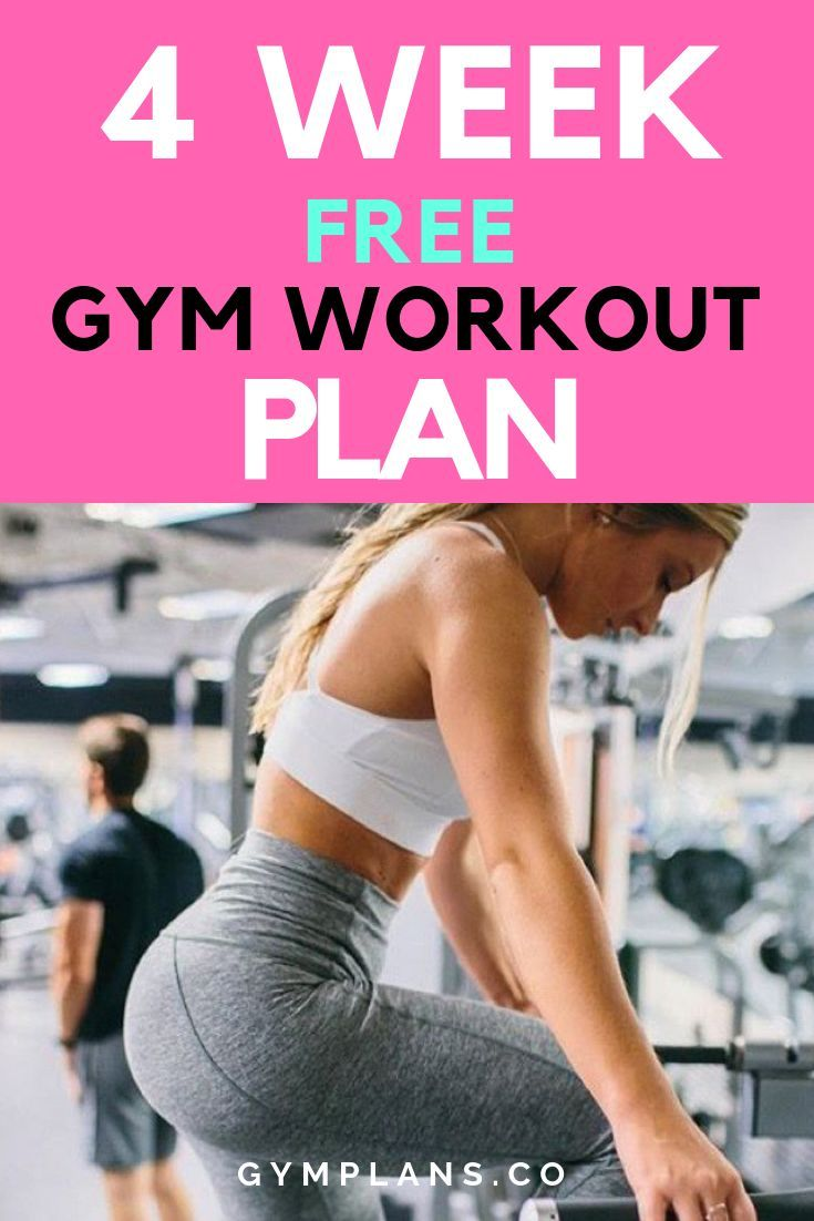 🍑 Use this awesome Free 4 week workout plan to help lose