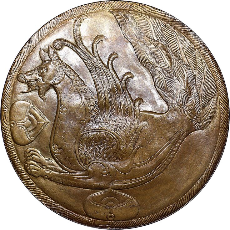 The Third International Congress and Exhibition of Iranian Art and Archaeology, Leningrad, 1935 | Coins.ee - Numismatics